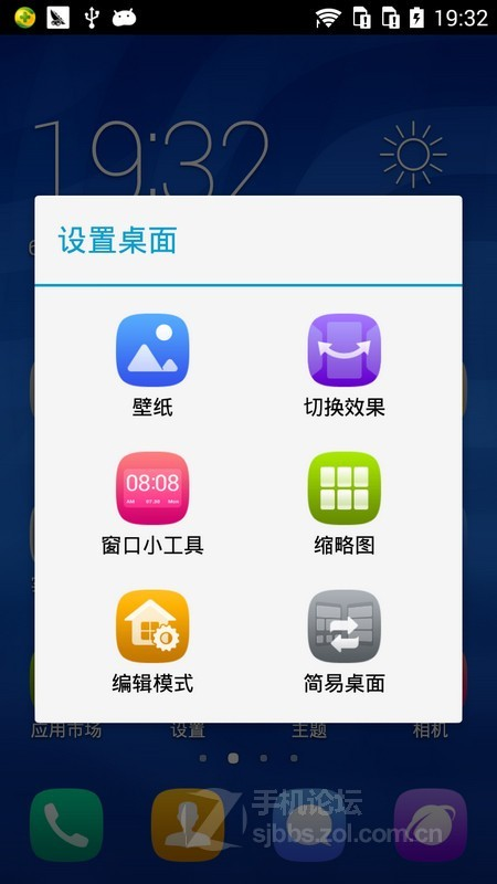 华为荣耀3C电信版测评